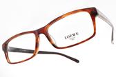 LOEWE 光學眼鏡 VLW861K D57 (琥珀棕-棕) 經典百搭方框款 # 金橘眼鏡