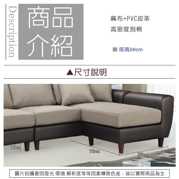 《固的家具GOOD》382-9-AM 格雷斯新淺咖啡布+L型皮沙發【雙北市含搬運組裝】