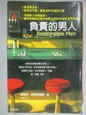【書寶二手書T3/翻譯小說_YBV】負責的男人_吳湘湄, 愛德華.