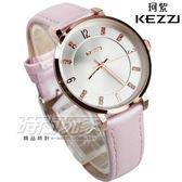 KEZZI珂紫 晶鑽數字時刻氣質 女錶 高質感 皮革錶帶 玫瑰金電鍍 防水 粉紅 KE1595玫粉【時間玩家】