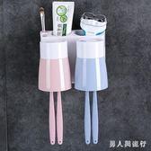 牙刷架 吸壁式牙刷架壁掛洗漱架牙刷筒牙刷杯牙刷置物架套裝收納架 DR1611【男人與流行】