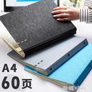 A4文件夾子多層40/60頁插頁袋資料冊黑色鋼琴譜夾譜夾樂譜歌譜 歐韓時代