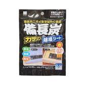日本製 備長炭除濕片 (3入組)
