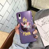 小米9 手機殼 卡通 可愛 紫色 小飛象 保護套 全包 防摔 軟殼 矽膠套