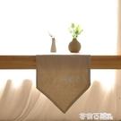 日式風格 全素色亞麻桌旗 粗素麻棉麻桌旗 純色茶幾桌旗 茱莉亞
