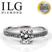 【ILG鑽】頂級八心八箭鑽石戒指-寵愛女王款 主鑽50分 展現女人風情的優雅內斂 RI071
