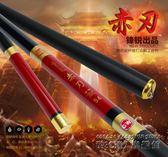 光威 赤刃碳素台釣竿魚竿 手竿釣魚竿鯽魚鯉魚竿超輕37調4.5.4米   YDL