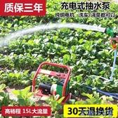 農用澆菜水泵便攜式戶外抽水機家用小型12v充電式自動抽水泵吸水 MKS快速出貨
