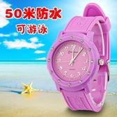 兒童手錶女孩防水小學生手錶男孩鑲水鉆可愛公主錶石英錶小孩手錶