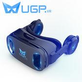 VR眼鏡rv虛擬現實3d手機專用ar壹體機4d蘋果眼睛頭戴式遊戲機頭盔 igo 阿薩布魯
