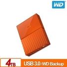 全新 WD My Passport 4TB(橘) 2.5吋行動硬碟(薄型)