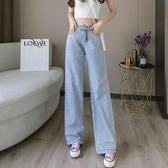 寬褲 泫雅闊腿褲女夏季薄款高腰150顯瘦顯高牛仔褲加長寬松垂感拖地褲