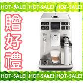《立即購+贈好禮》Philips Saeco Experlia HD8856 / HD-8856 飛利浦 義式全自動 咖啡機