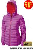 荒野Wildland  700FP連帽輕量羽絨外套 防風/保暖羽絨大衣//羽絨服 (0A12111-53紫色) 女~特惠5折
