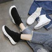 原宿高筒運動鞋子女夏季百搭學生襪子休閒嘻哈襪子鞋 『夢娜麗莎精品館』