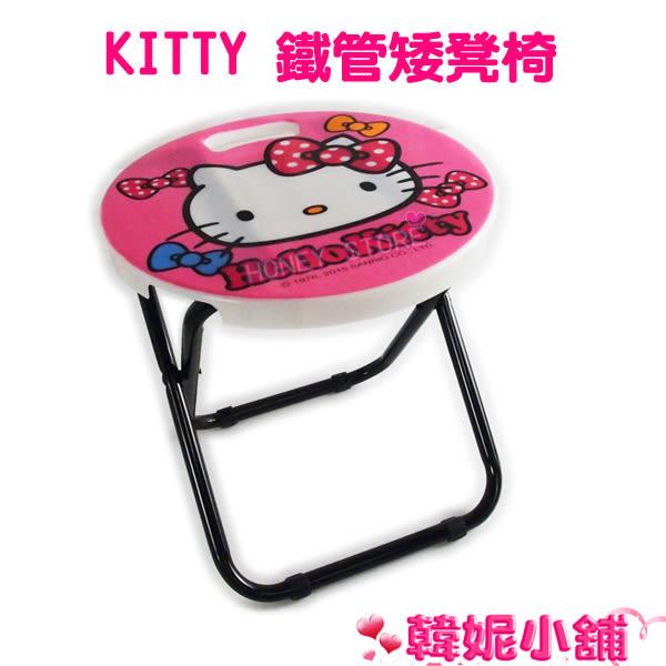韓妮小舖  正版 三麗鷗 鐵管矮凳椅 兒童椅 小椅子 折疊椅【BM011】