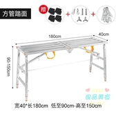 梯子摺疊多 加厚裝修便攜納凳刮膩子升降腳手架工程梯子平納凳T