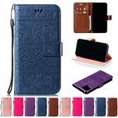 蘋果 iPhone11 Pro Max 圖騰大象皮套 手機皮套 插卡 支架 磁扣 壓紋 掀蓋殼