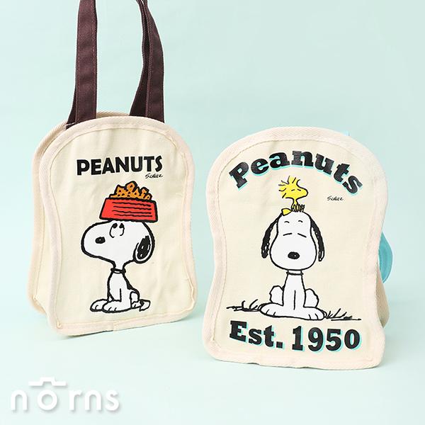 Snoopy造型帆布飲料提袋v2-Norns 史努比正版 手提袋 飲料袋