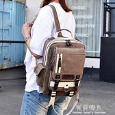 後背包 兩用男士胸前包大容量胸包時尚斜背後背包單肩旅行包休閒雙肩小包 完美情人