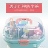 嬰兒收納箱盒便攜式大號寶寶餐具儲存盒瀝水防塵晾干架奶粉盒 YXS街頭布衣