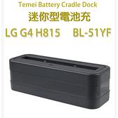 【直立式】LG G4 H815/D815/G4 Stylus H630/X Fast K600Y 迷你型電池充電座