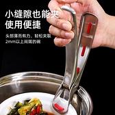 防燙夾 304不銹鋼多功能防燙夾廚房防滑夾子取盤取碗夾夾碗神器廚房家用 雙十一狂歡
