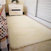 地毯 北歐宜家長方形白色長毛絨臥室床邊床前客廳茶幾地毯定制滿鋪地毯100x200公分