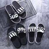 正韓拖鞋男夏時尚外穿沙灘防滑軟底一字拖新品室外休閒涼拖潮