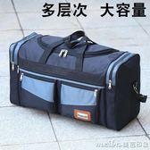 超大容量旅行包手提行李袋男女戶外旅游背包裝衣服包可摺疊防水布 美芭