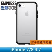 【妃航】正品 犀牛盾 iPhone 7/8 Plus 4.7/5.5 蜂巢式 邊框+ 透明 背蓋/保護殼 不可退換貨