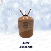 冷媒 R407C 冷媒桶 11.3kg
