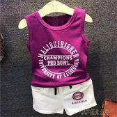 男童背心套裝夏季2女寶寶新款夏裝純棉4男孩5兒童運動兩件套3周歲 探索先鋒
