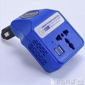 車載充電器 汽車載點煙手機12v轉換220v充電器插座小轎車用多功能萬能型車充 寶貝計畫