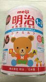 金選 明治成長奶粉 850g*8罐/1箱(1~3歲) ~MEIJI 日本原裝