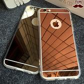蘋果 IPhone X IPhone8 Plus IPhone8 鏡面軟殼 鏡面 電鍍 鏡面手機殼 蘋果鏡面殼 全包覆 軟殼