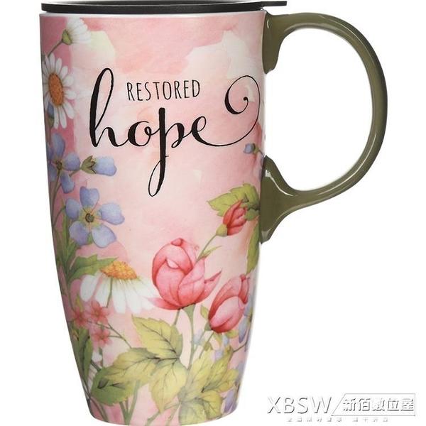 馬克杯子愛屋格林大容量陶瓷帶蓋咖啡創意早餐杯家用水杯『新佰數位屋』