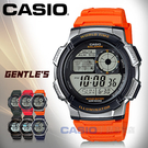 CASIO 卡西歐 手錶專賣店 AE-1000W-4B VDF 男錶 數字電子錶 樹脂錶帶 碼錶 倒數計時 防水