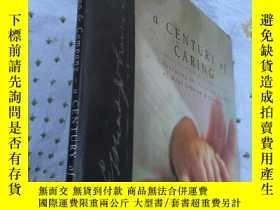 二手書博民逛書店mead罕見johnson company a century of caring''Y20897 mead