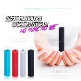 藍牙音源接收器 享受音樂不受線 高音質藍牙音源接收器【H00046】