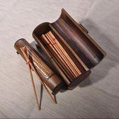 筷籠 泰國進口木質竹編家用創意復古個性筷盒收納擺件 DN2126【Pink中大尺碼】TW