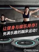 能耐蹦蹦床成人兒童健身房家用瑜伽蹭蹭床室內蹦床跳床跳跳床QM  圖拉斯3C百貨