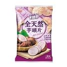 卡迪那全天然芋頭片-原味80G【愛買】