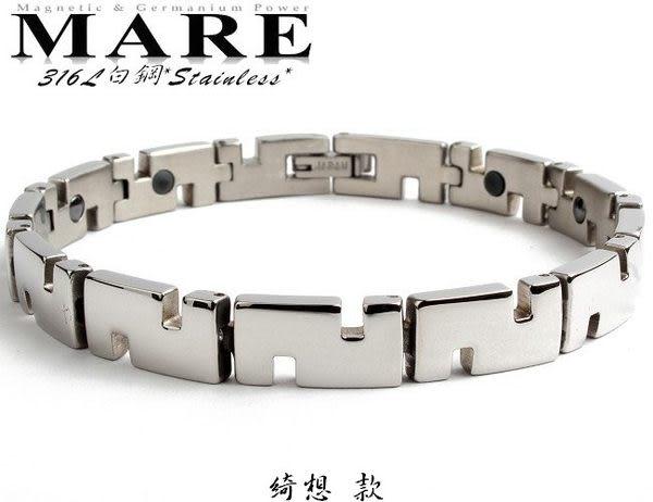 【MARE-316L白鋼】系列:綺想  款