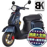 【買車抽復仇者】J-BUBU 125 ABS 跑車特仕版 送藍芽耳機 後保桿 鋼鐵大全險(J3-125AIA)PGO摩特動力