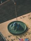 香爐 至觀千里江山香插香托茶寵茶臺擺件線沉香檀香陶瓷香薰爐文創禮品寶貝計畫 上新