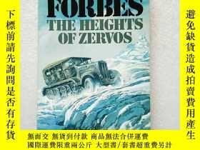 二手書博民逛書店The罕見Heights of Zervos(英文原版)Y11016 Colin Forbes RaInc.o