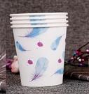 蘭月星100只紙杯一次性杯子整箱加厚廣告...