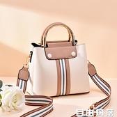 小包包 新款三層撞色韓版單肩包 手提包 時尚斜挎女包 自由角落