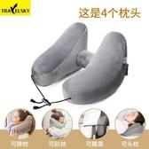 充氣枕 充氣u型枕吹氣旅行脖子護頸枕頸椎午休枕頭長途便攜飛機睡覺 晶彩生活